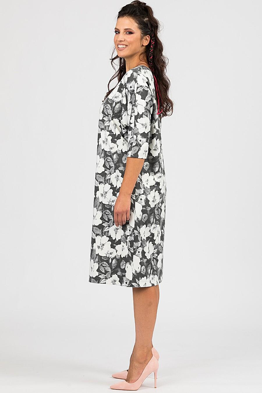 Платье PRIMA LINEA (700063), купить в Moyo.moda