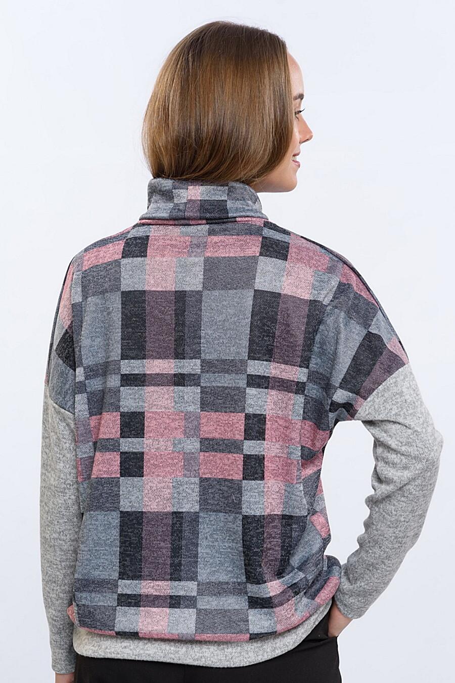Джемпер RISE (700090), купить в Moyo.moda