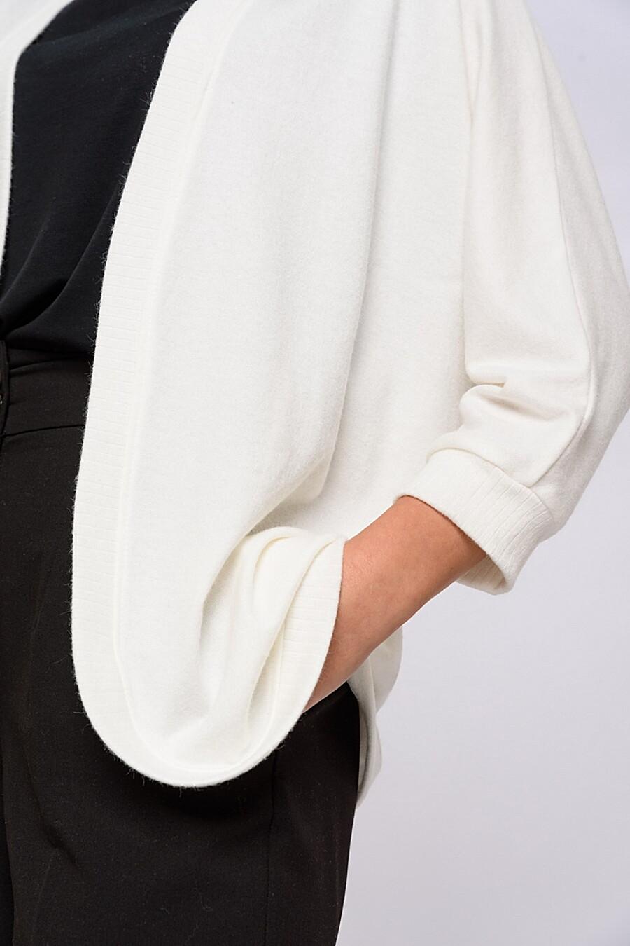 Кардиган RISE (700094), купить в Moyo.moda