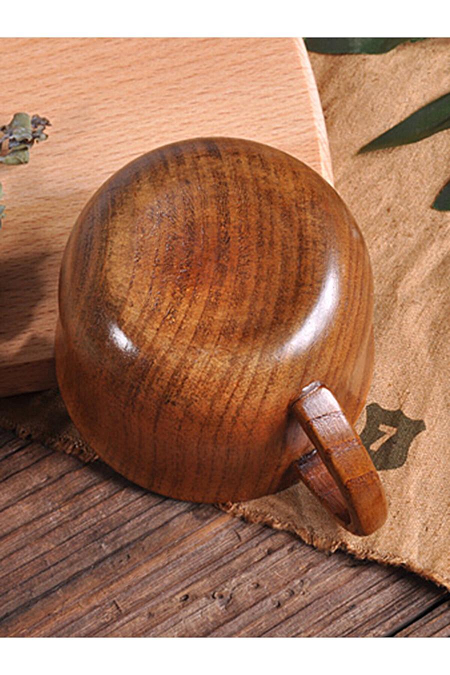 """Деревянная чашка 170 мл """"Ямайский ритм"""" Nothing Shop (700160), купить в Moyo.moda"""