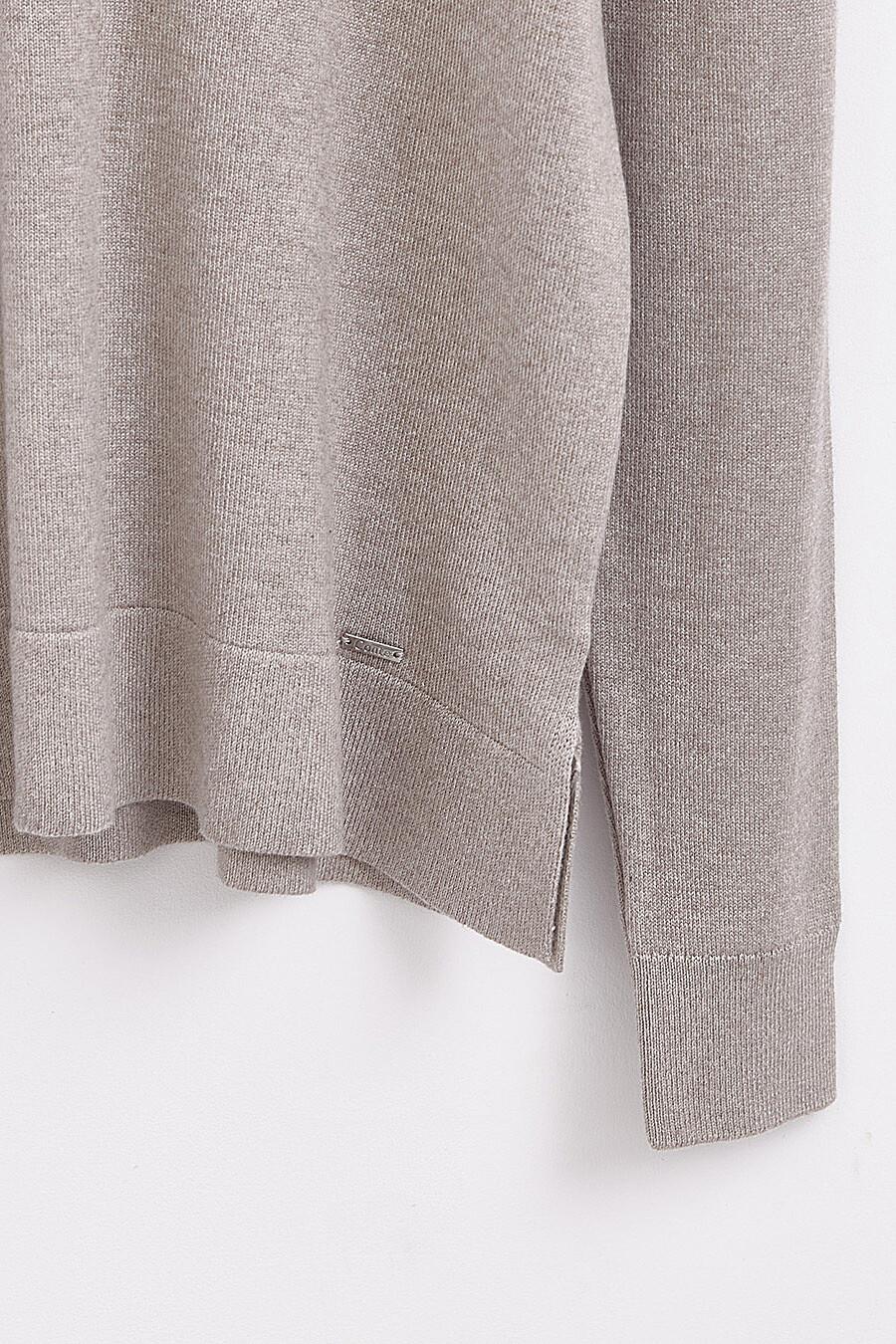 Джемпер CONTE ELEGANT (700198), купить в Moyo.moda