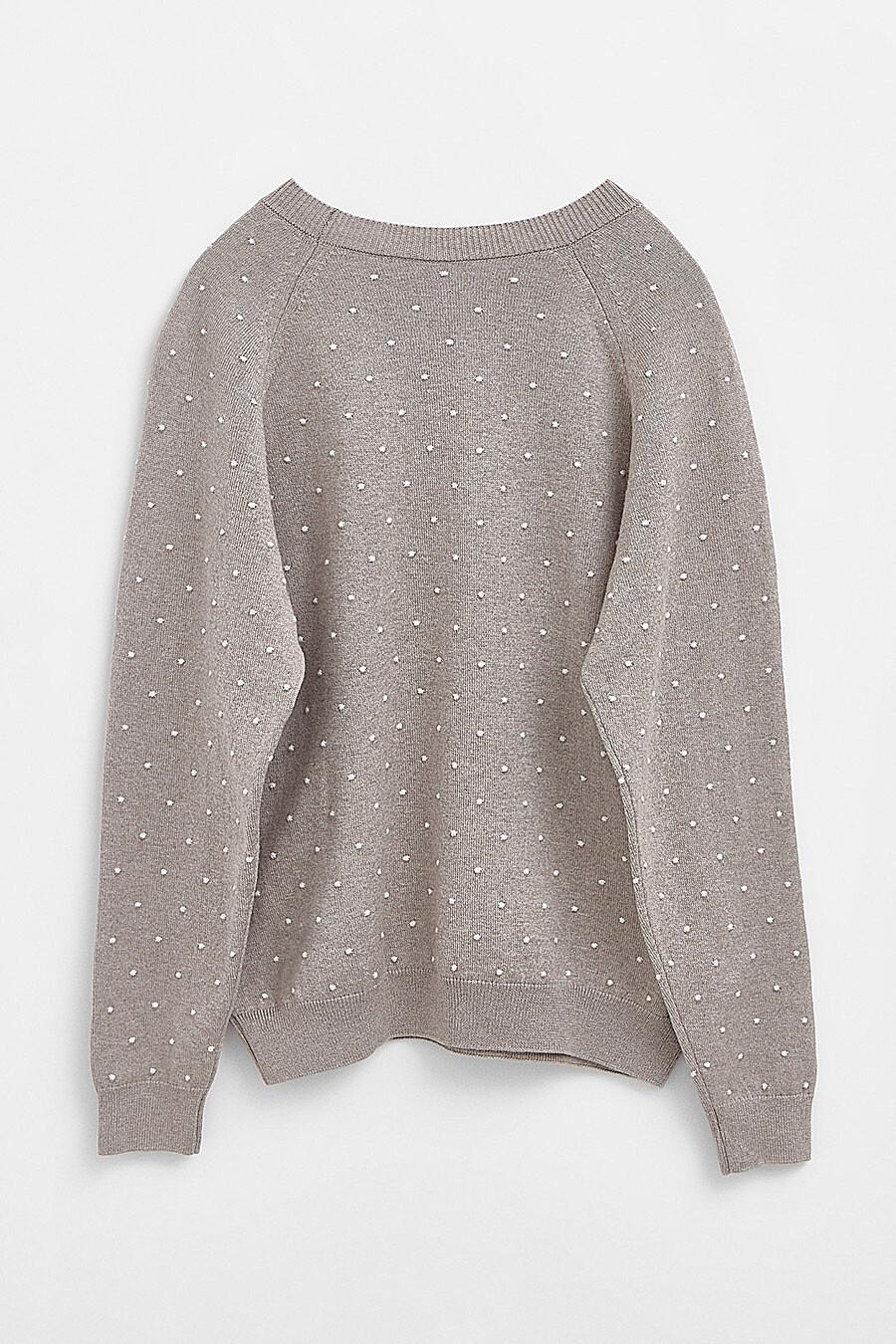 Джемпер CONTE ELEGANT (700204), купить в Moyo.moda