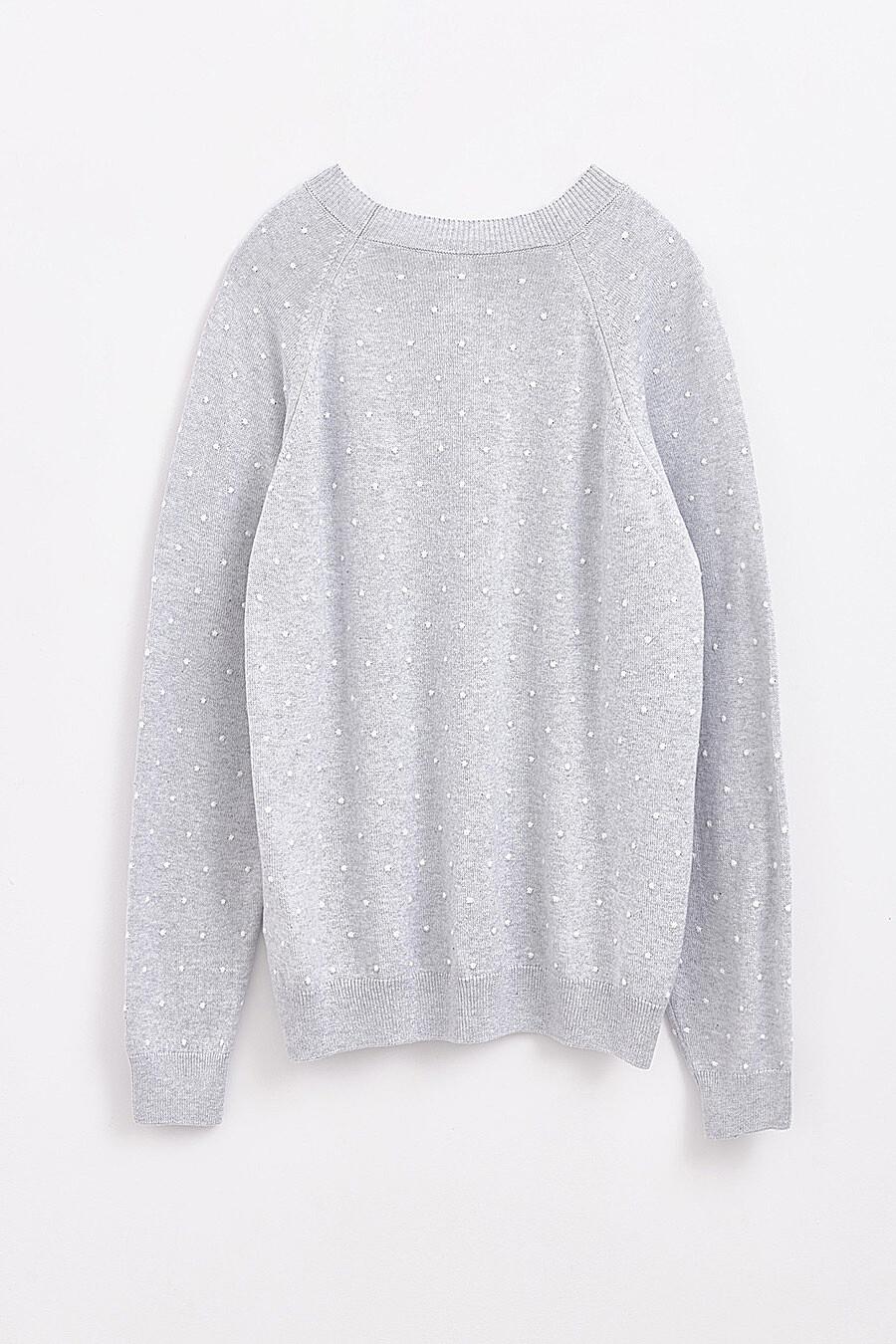 Джемпер CONTE ELEGANT (700205), купить в Moyo.moda