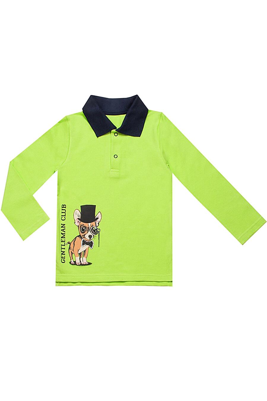 Джемпер для мальчиков АПРЕЛЬ 700214 купить оптом от производителя. Совместная покупка детской одежды в OptMoyo