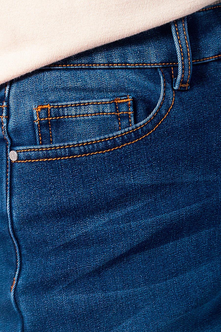 Джинсы для женщин VILATTE 700229 купить оптом от производителя. Совместная покупка женской одежды в OptMoyo
