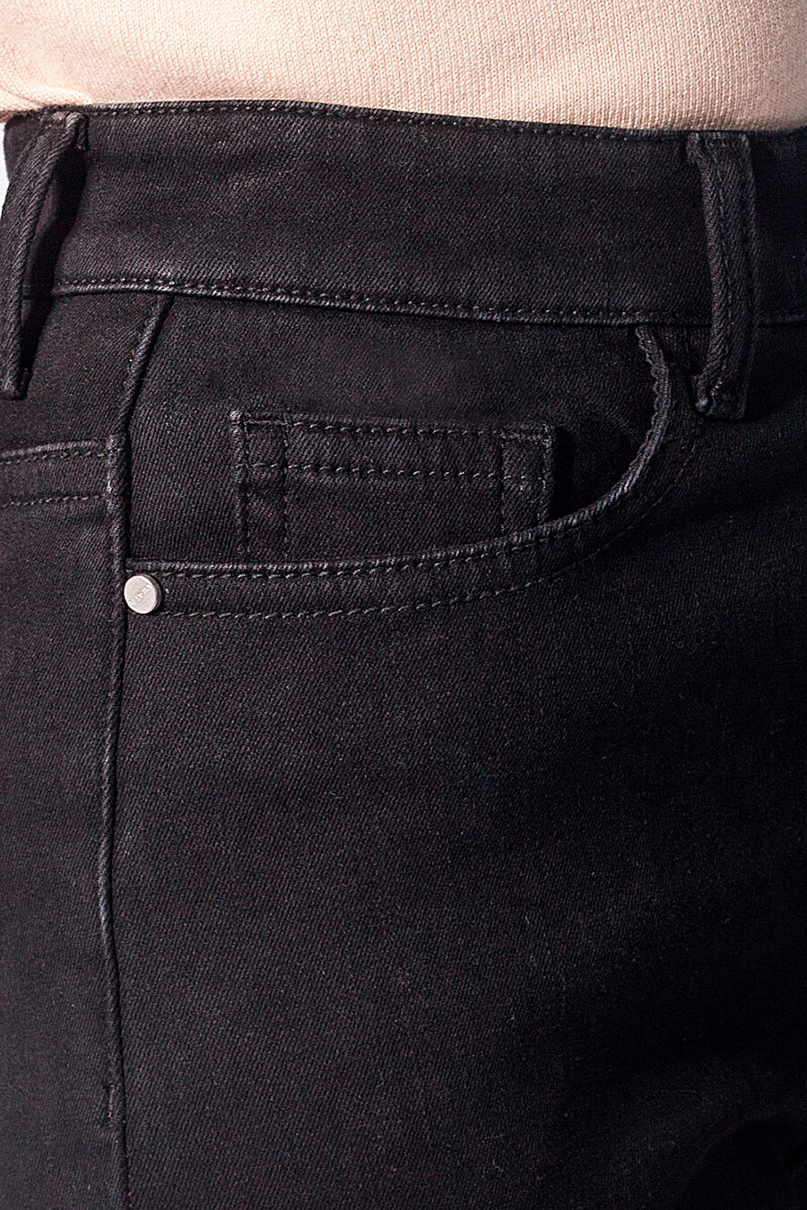 Джинсы для женщин VILATTE 700230 купить оптом от производителя. Совместная покупка женской одежды в OptMoyo