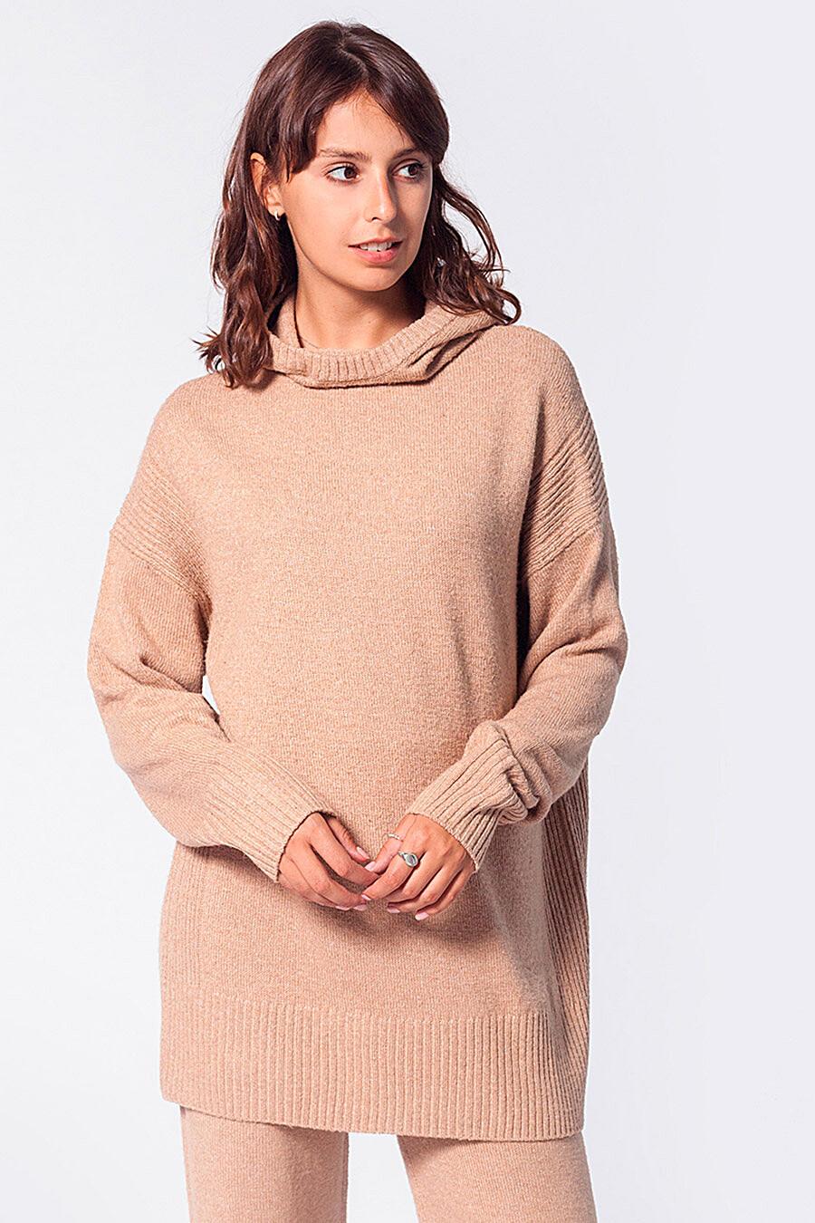 Худи для женщин VILATTE 700237 купить оптом от производителя. Совместная покупка женской одежды в OptMoyo