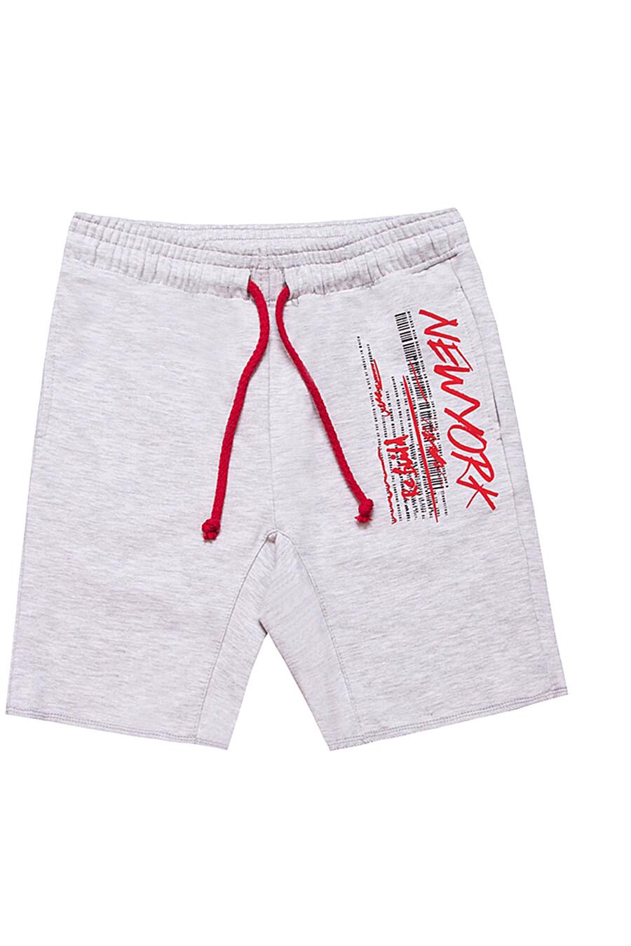 Шорты для мальчиков АПРЕЛЬ 700239 купить оптом от производителя. Совместная покупка детской одежды в OptMoyo
