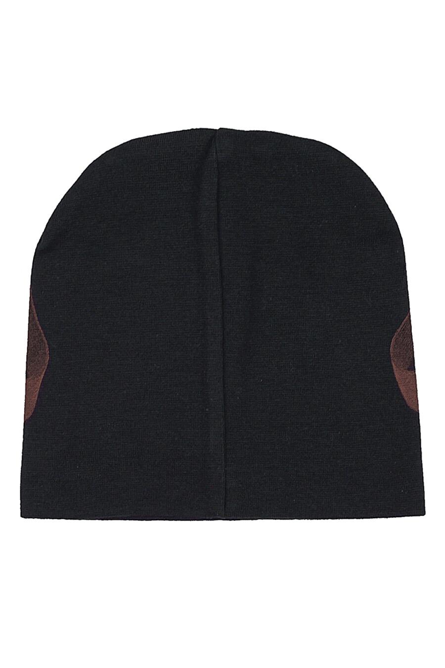 Шапка для мальчиков АПРЕЛЬ 700245 купить оптом от производителя. Совместная покупка детской одежды в OptMoyo