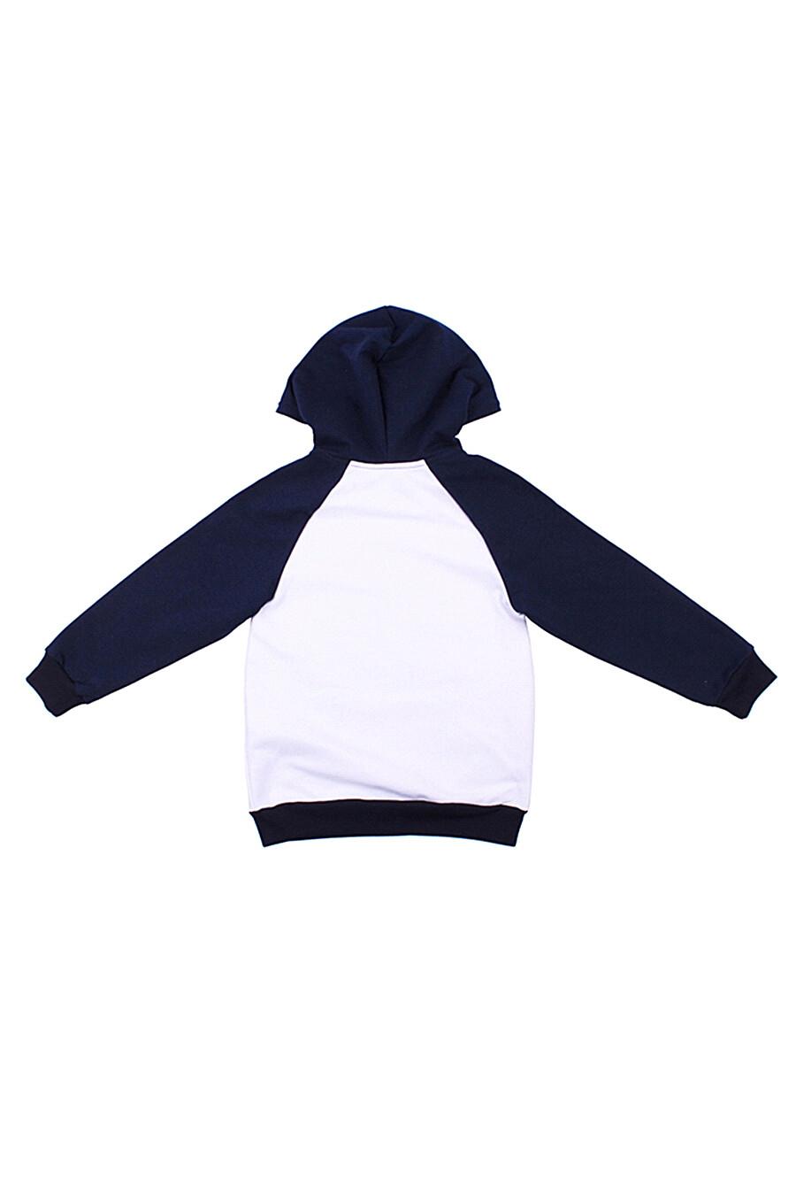 Толстовка  для мальчиков АПРЕЛЬ 700259 купить оптом от производителя. Совместная покупка детской одежды в OptMoyo