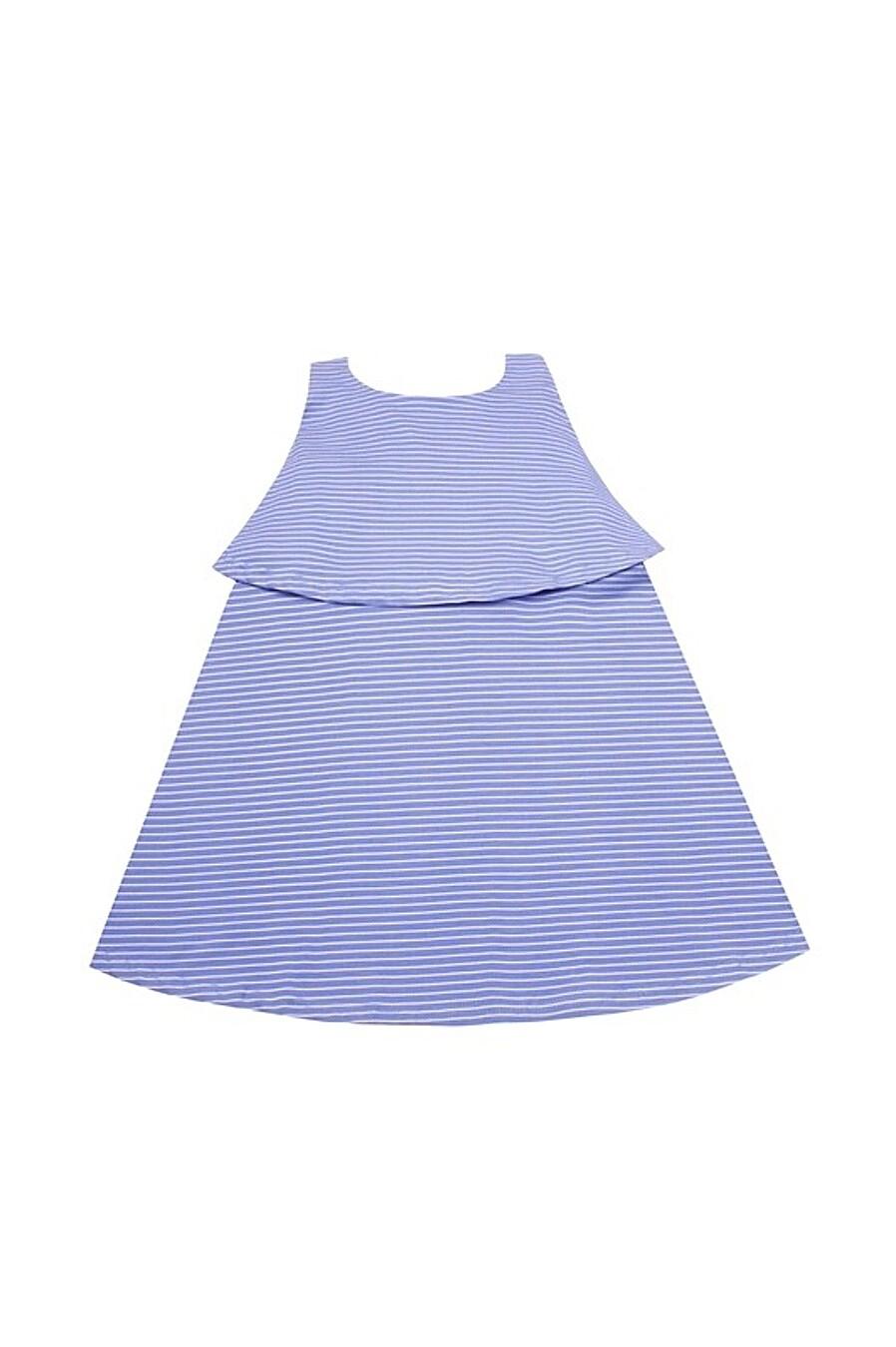 Сарафан для девочек АПРЕЛЬ 700270 купить оптом от производителя. Совместная покупка детской одежды в OptMoyo