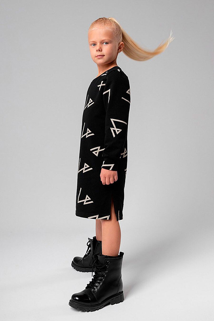 Платье BODO (700271), купить в Moyo.moda