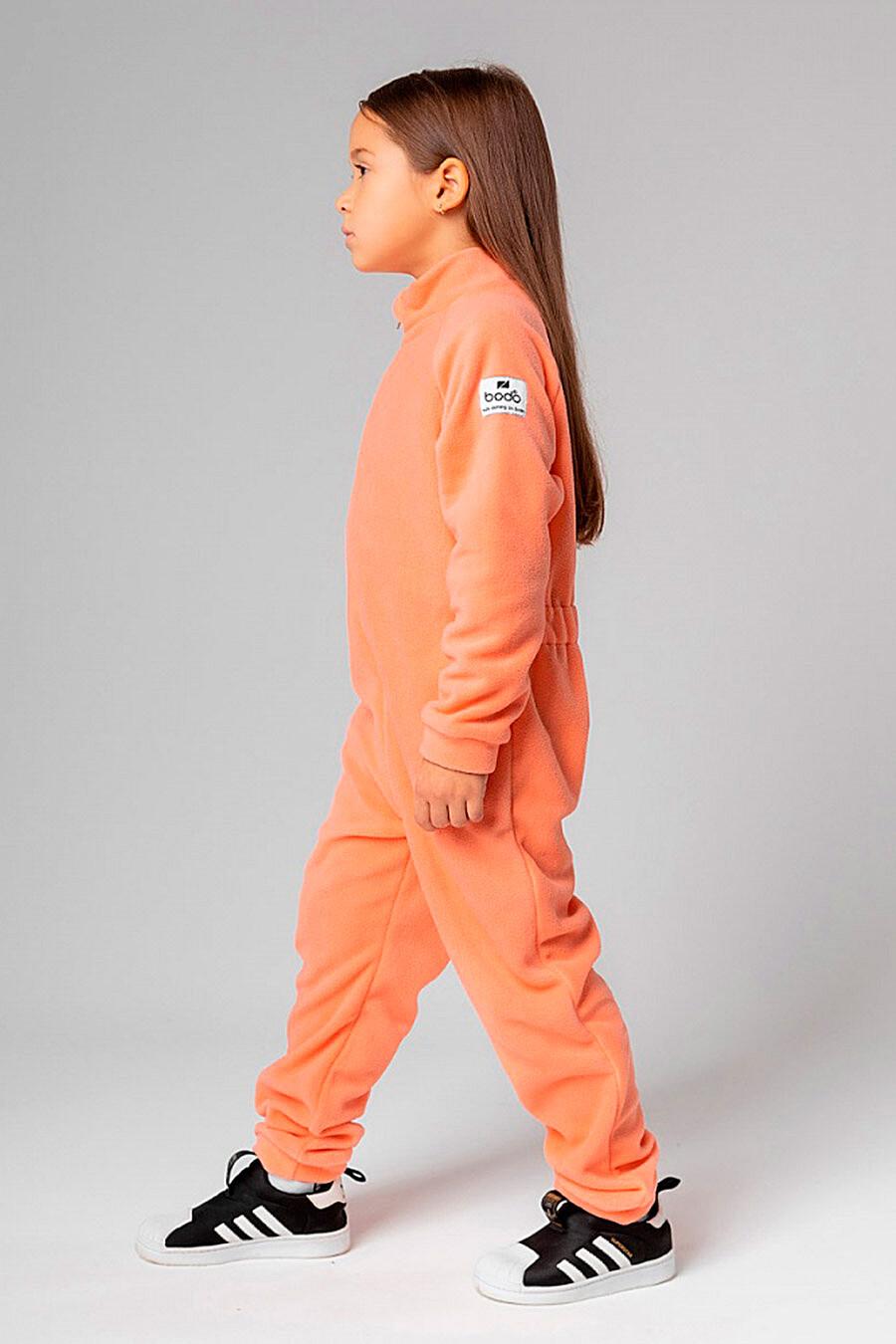 Комбинезон BODO (700278), купить в Moyo.moda