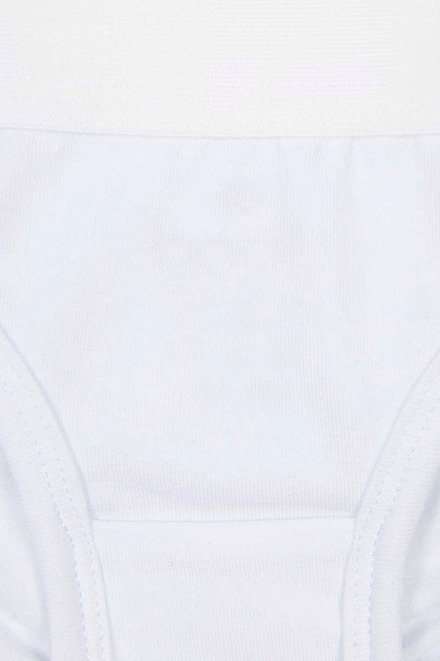Трусы 3 шт. BODO (700280), купить в Moyo.moda