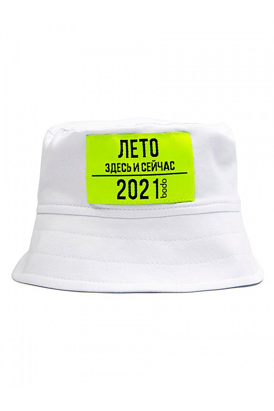 Панама BODO (700285), купить в Moyo.moda