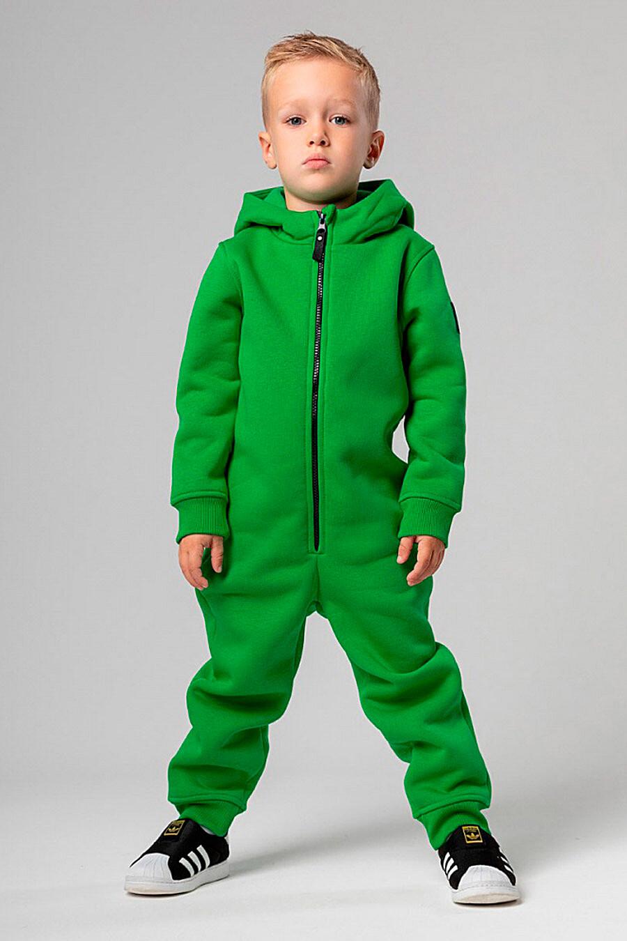 Комбинезон BODO (700307), купить в Moyo.moda