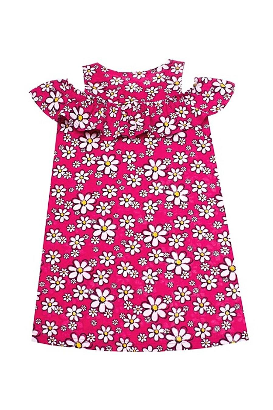 Платье для девочек АПРЕЛЬ 700315 купить оптом от производителя. Совместная покупка детской одежды в OptMoyo