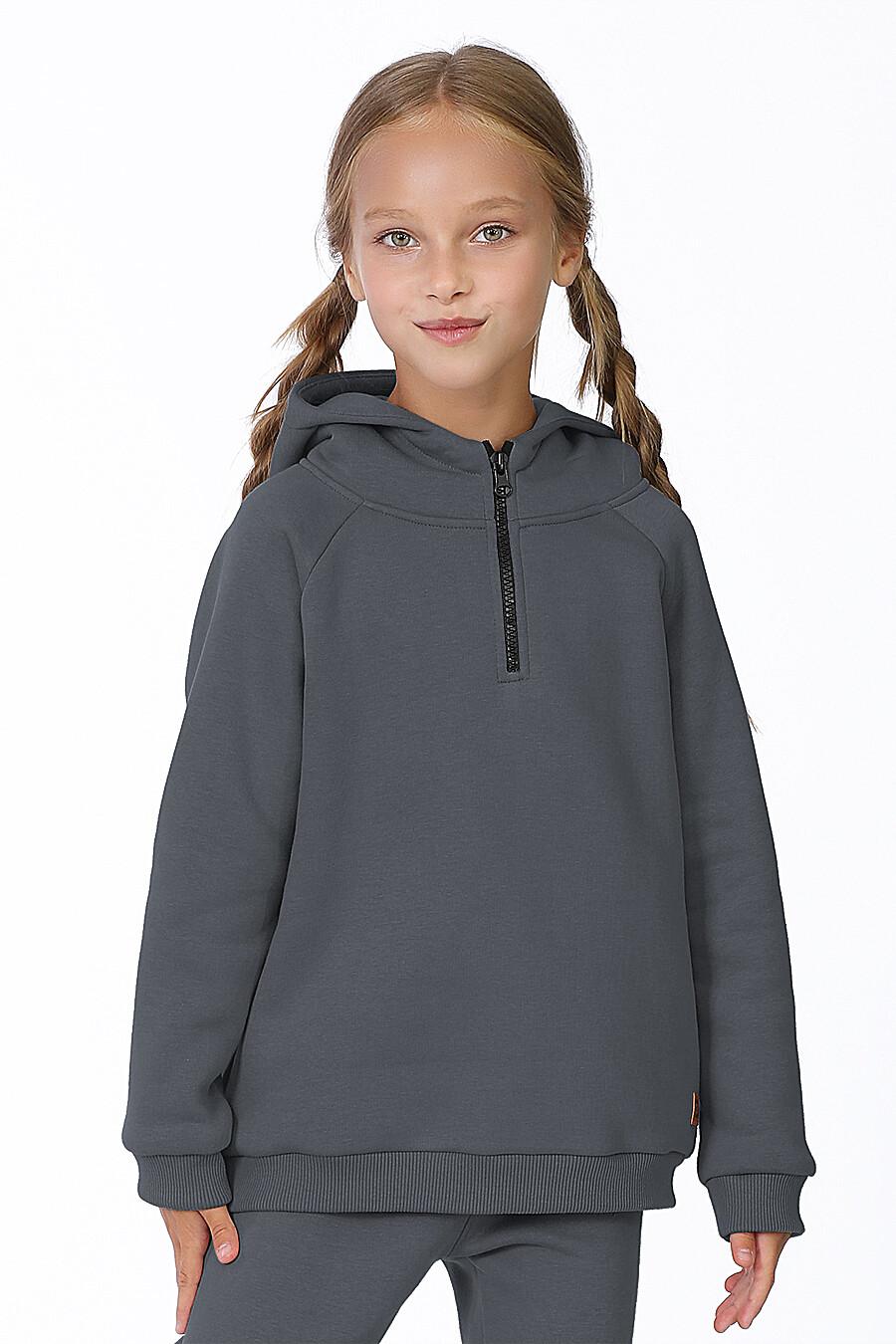 Костюм(Худи+Брюки) для девочек EZANNA 700316 купить оптом от производителя. Совместная покупка детской одежды в OptMoyo