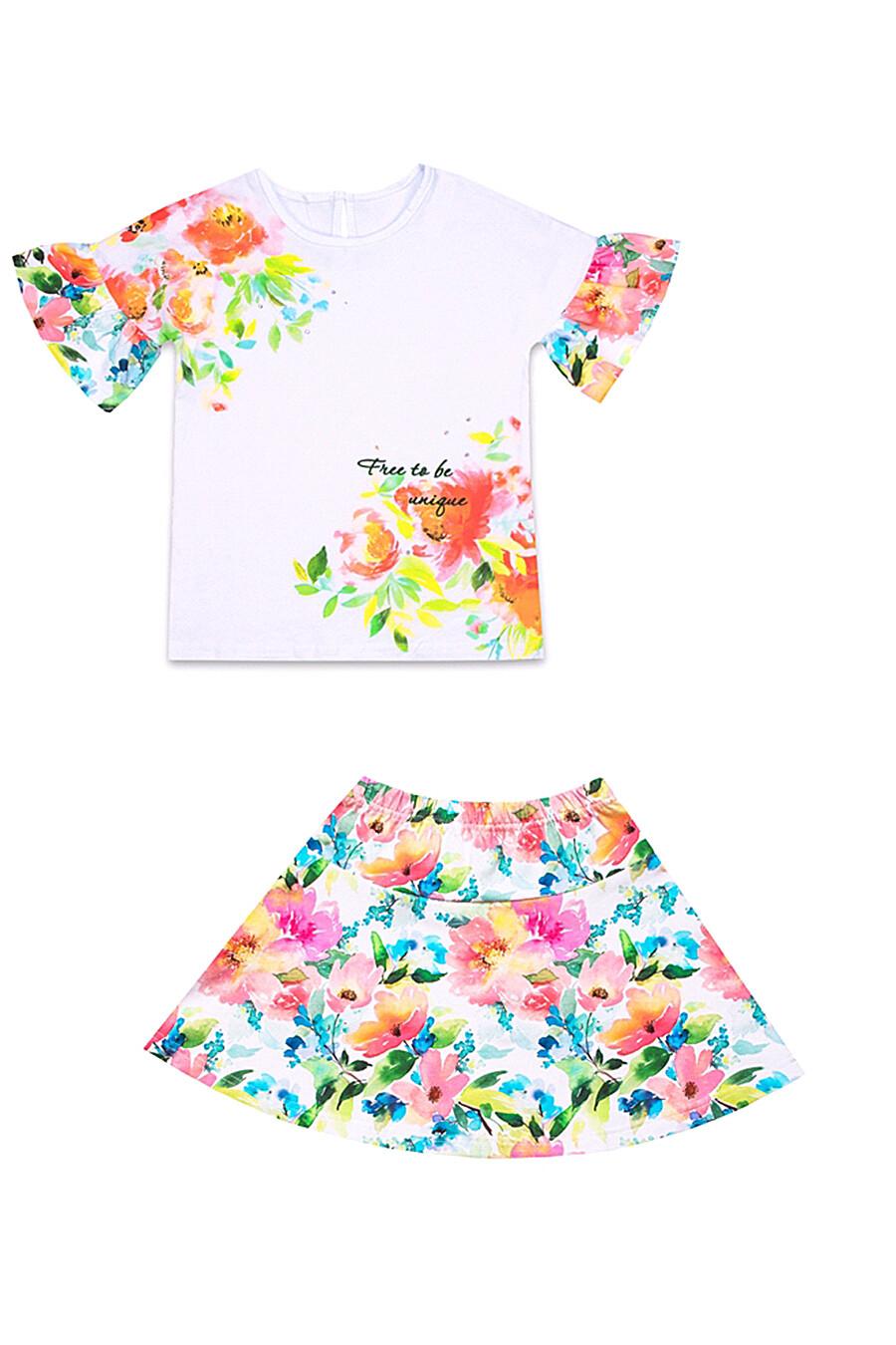 Комплект (футболка+юбка) для девочек АПРЕЛЬ 700324 купить оптом от производителя. Совместная покупка детской одежды в OptMoyo