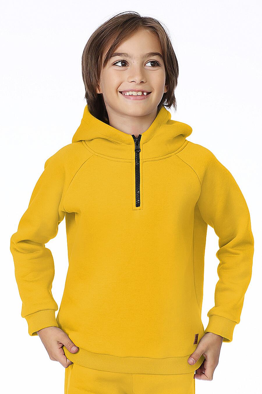 Костюм(Худи+Брюки) для мальчиков EZANNA 700346 купить оптом от производителя. Совместная покупка детской одежды в OptMoyo