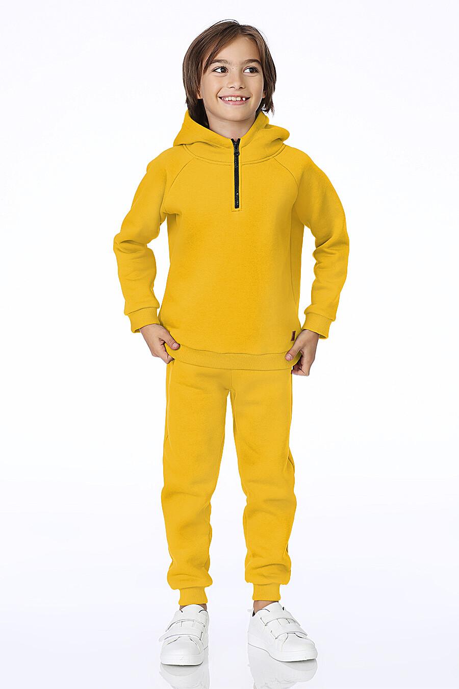 Худи для мальчиков EZANNA 700356 купить оптом от производителя. Совместная покупка детской одежды в OptMoyo