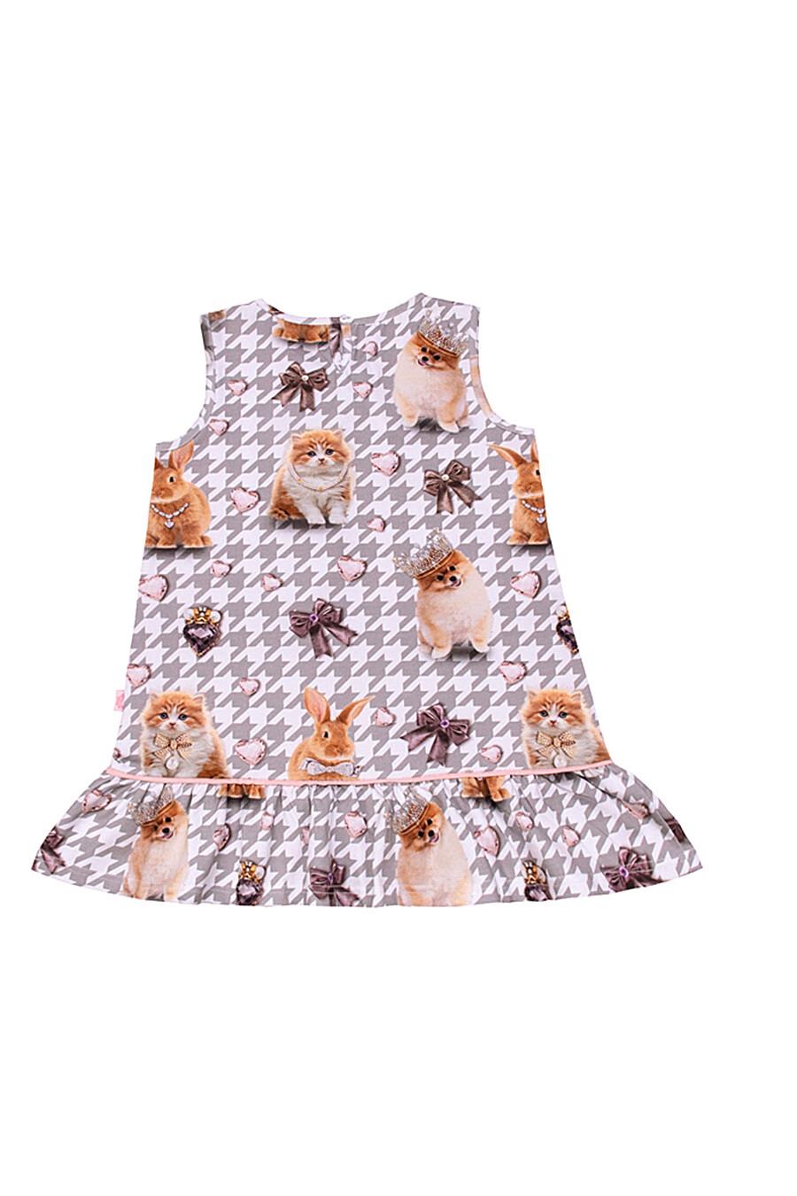 Сарафан для девочек АПРЕЛЬ 700373 купить оптом от производителя. Совместная покупка детской одежды в OptMoyo
