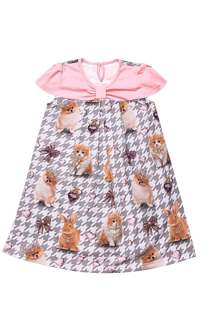 Платье для девочек АПРЕЛЬ 700380 купить оптом от производителя. Совместная покупка детской одежды в OptMoyo