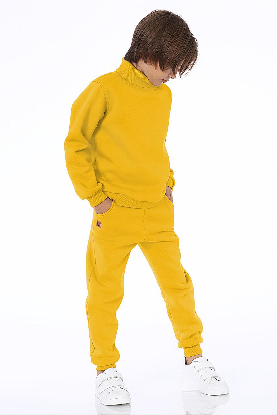 Водолазка для мальчиков EZANNA 700390 купить оптом от производителя. Совместная покупка детской одежды в OptMoyo