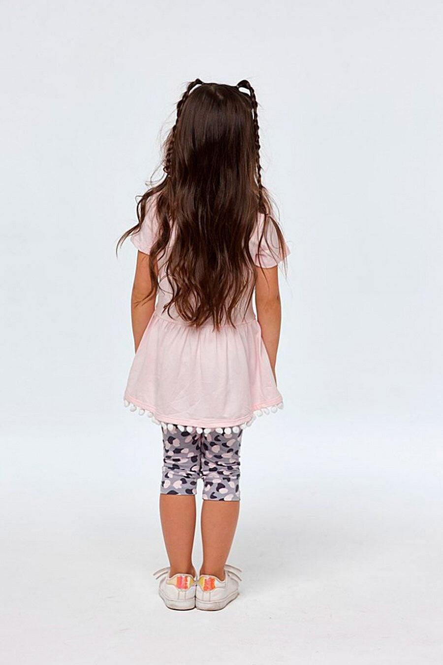 Костюм (Туника+Леггинсы) для девочек UMKA 700397 купить оптом от производителя. Совместная покупка детской одежды в OptMoyo
