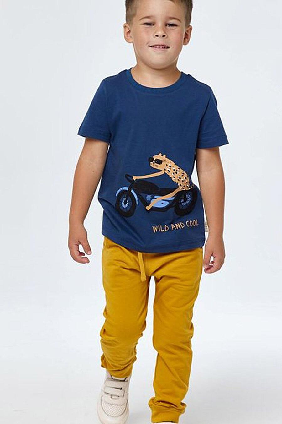 Брюки для мальчиков UMKA 700408 купить оптом от производителя. Совместная покупка детской одежды в OptMoyo