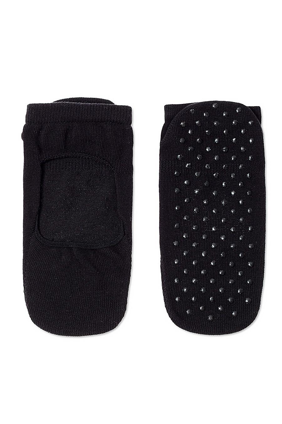 Носки для йоги CONTE ELEGANT (700426), купить в Moyo.moda