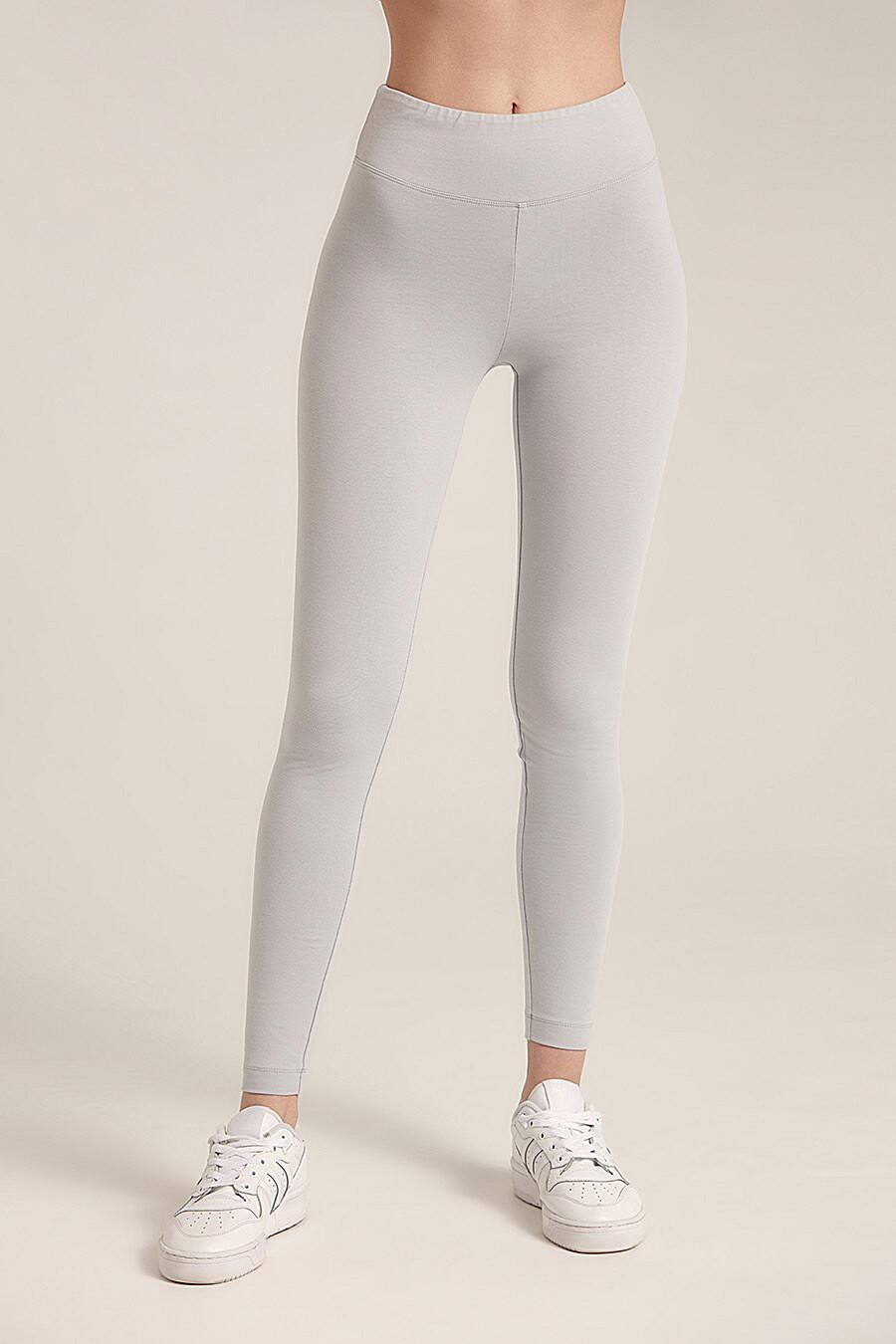 Легинсы CONTE ELEGANT (700429), купить в Moyo.moda