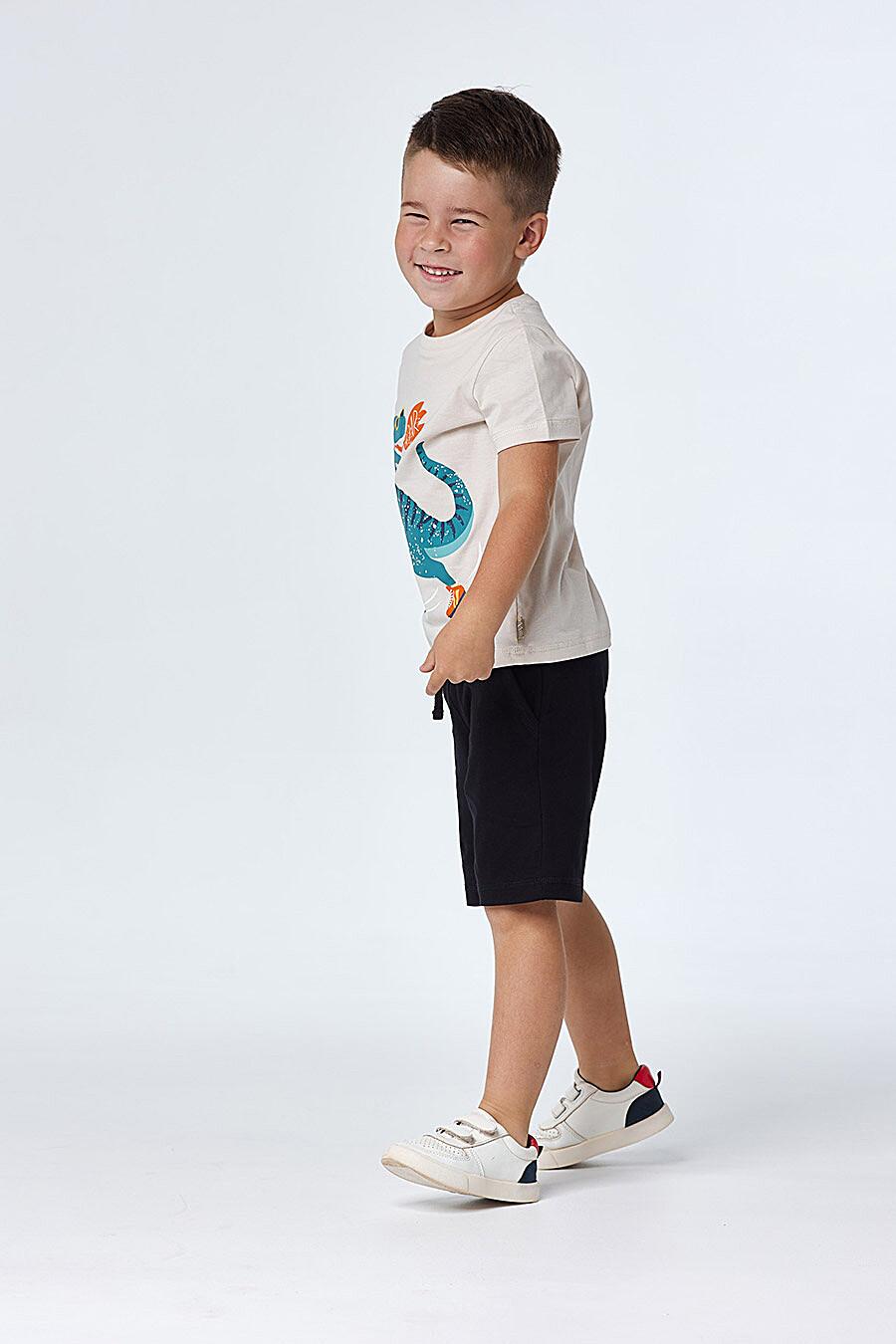 Футболка для мальчиков UMKA 700440 купить оптом от производителя. Совместная покупка детской одежды в OptMoyo