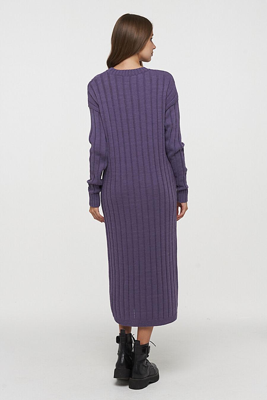 Платье VAY (700457), купить в Moyo.moda