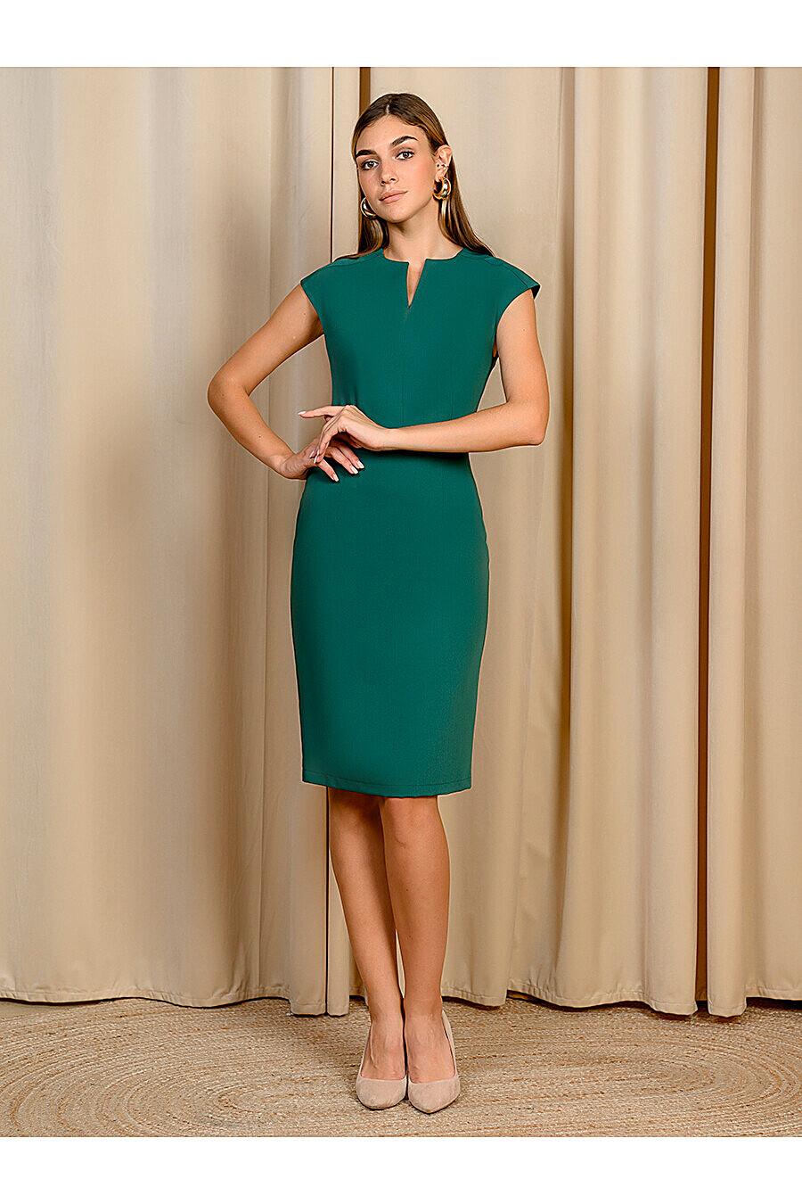Платье для женщин 1001 DRESS 700479 купить оптом от производителя. Совместная покупка женской одежды в OptMoyo