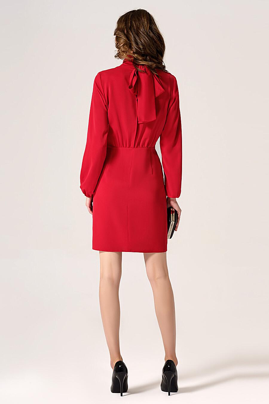 Платье для женщин PANDA 700494 купить оптом от производителя. Совместная покупка женской одежды в OptMoyo
