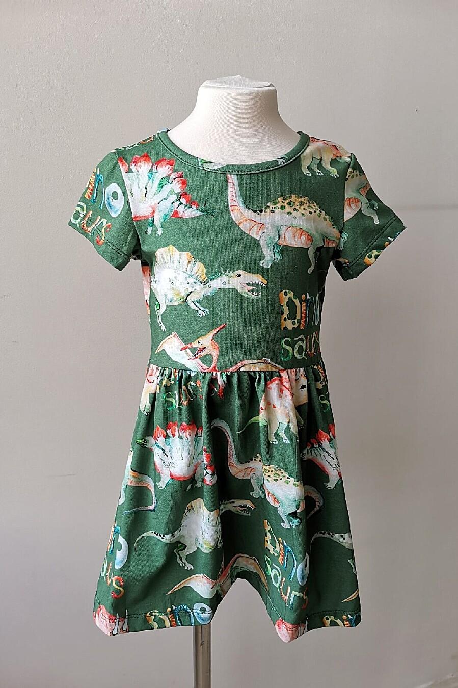 Платье SOVALINA (700521), купить в Moyo.moda