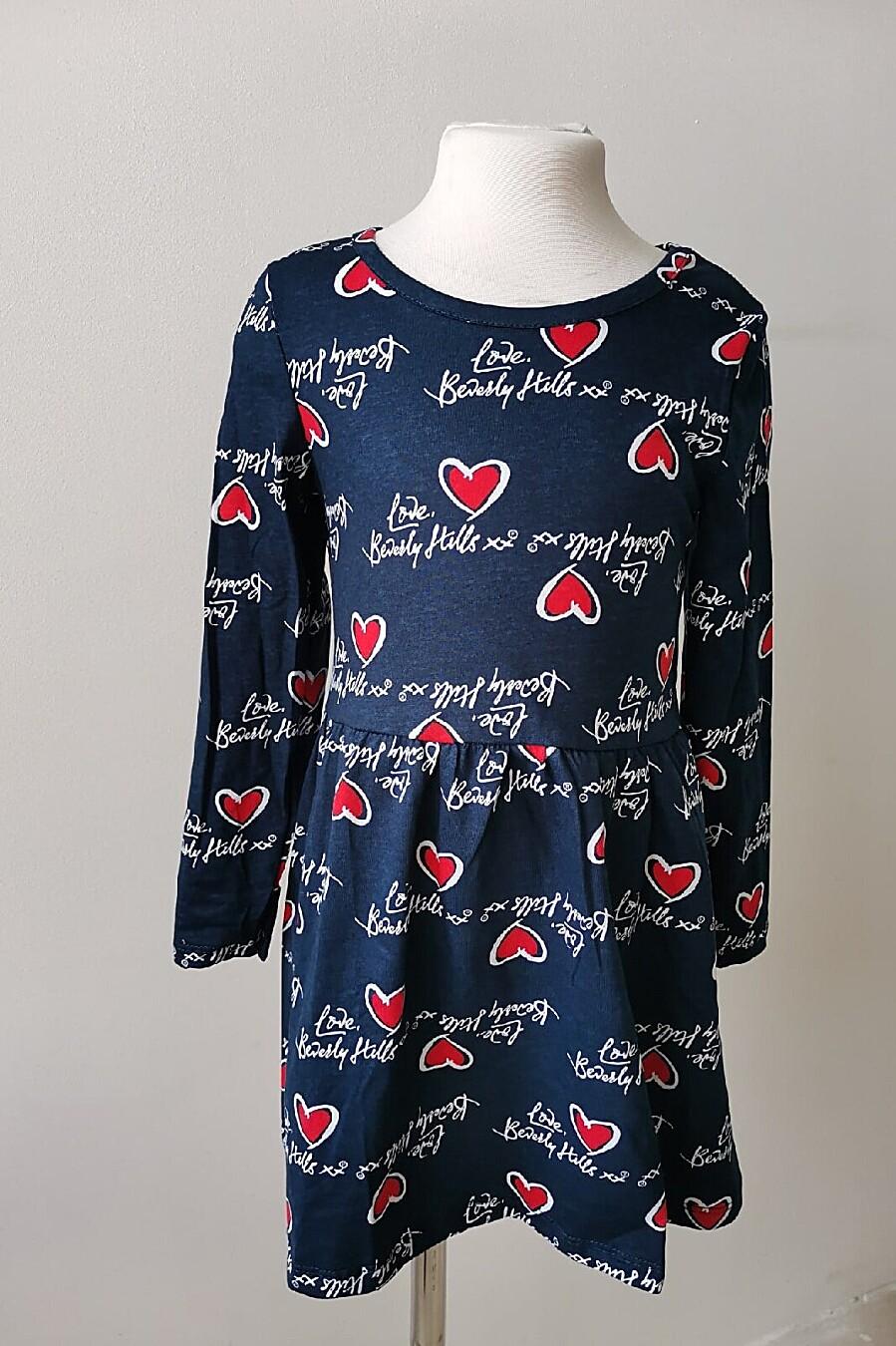 Платье SOVALINA (700524), купить в Moyo.moda