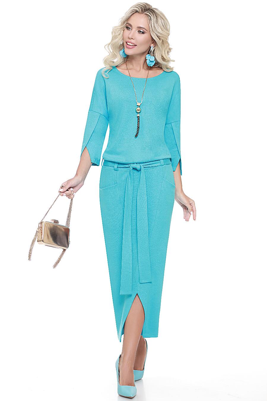 Платье DSTREND (700531), купить в Moyo.moda