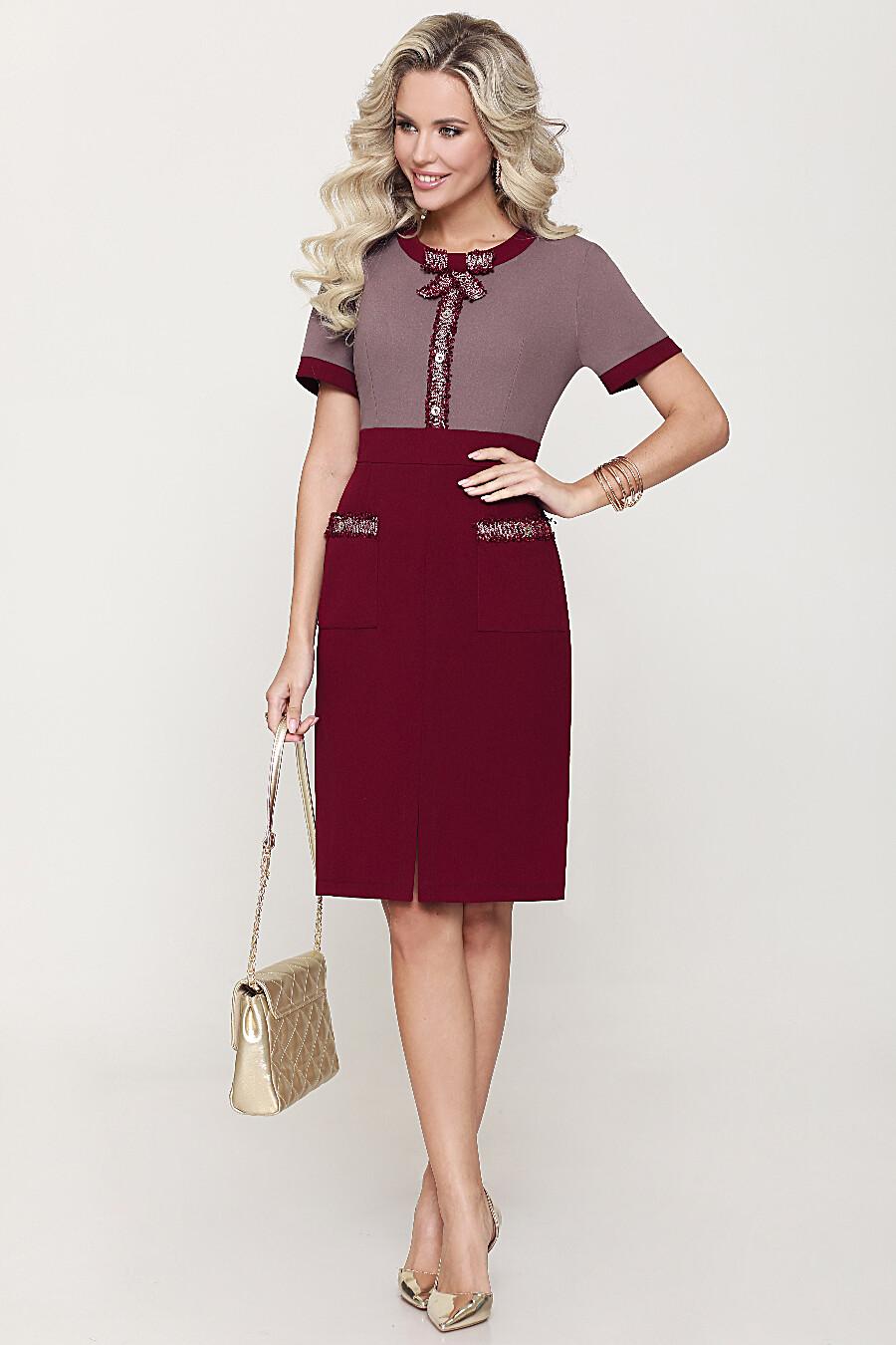 Платье DSTREND (700533), купить в Moyo.moda
