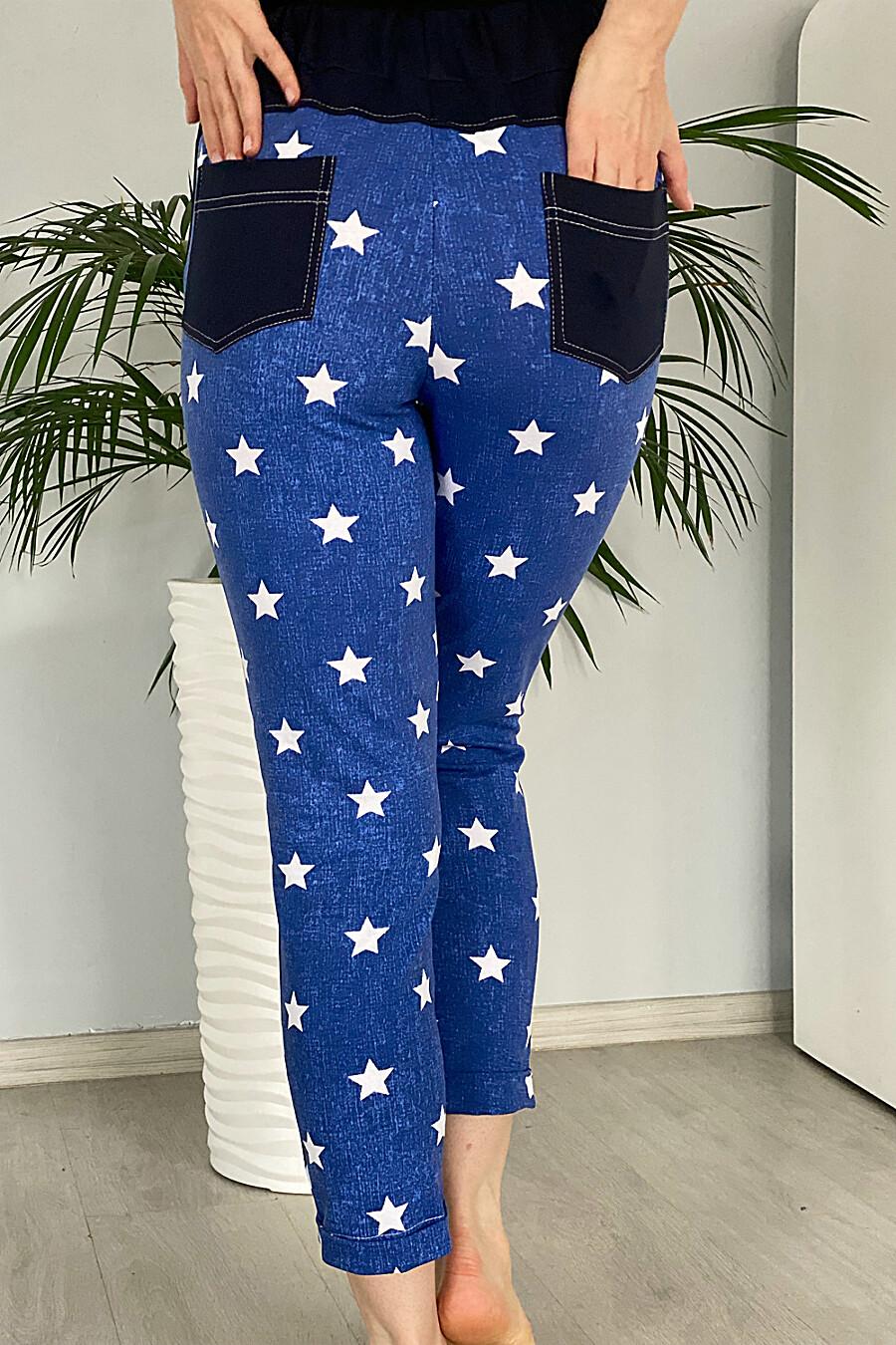 Брюки 1190 для женщин НАТАЛИ 700550 купить оптом от производителя. Совместная покупка женской одежды в OptMoyo