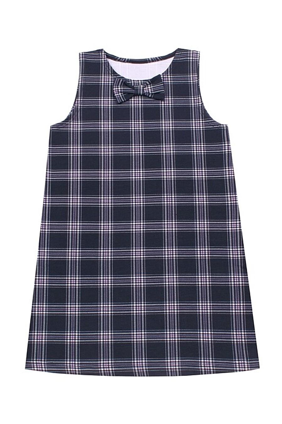 Сарафан для девочек АПРЕЛЬ 700630 купить оптом от производителя. Совместная покупка детской одежды в OptMoyo