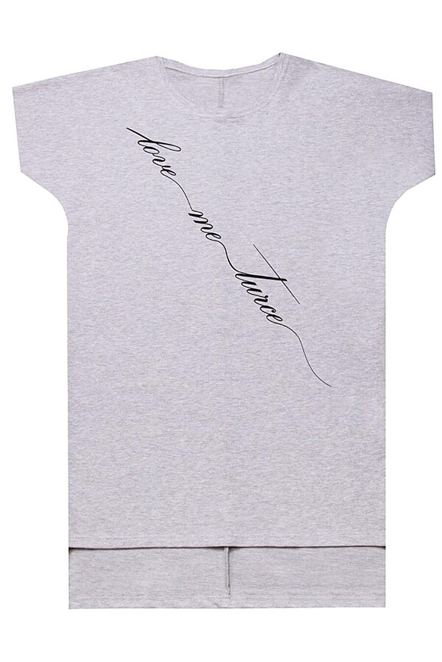 Джемпер для женщин АПРЕЛЬ 700639 купить оптом от производителя. Совместная покупка женской одежды в OptMoyo