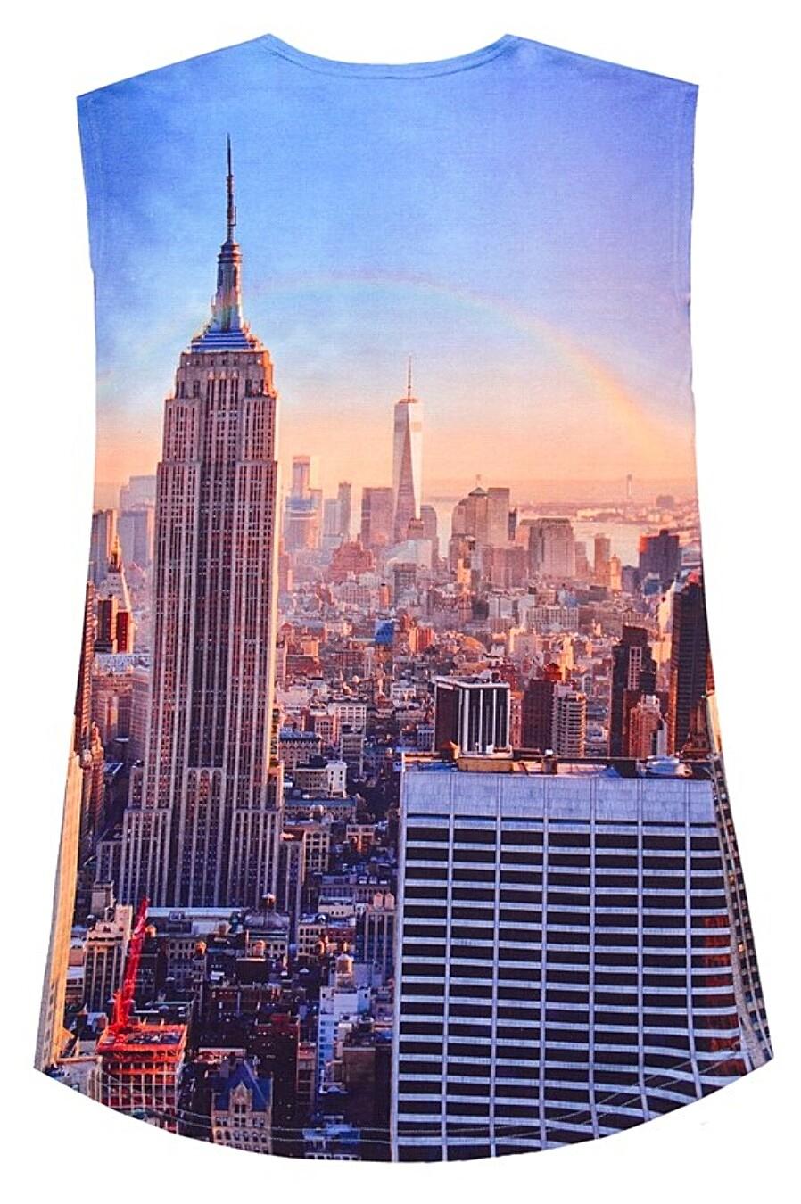 Платье для женщин АПРЕЛЬ 700640 купить оптом от производителя. Совместная покупка женской одежды в OptMoyo