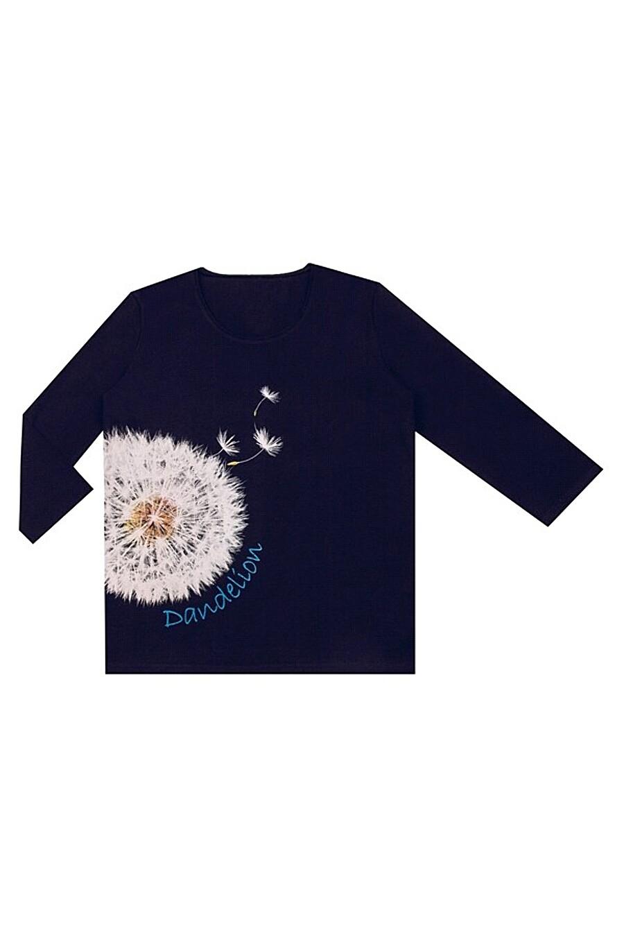 Лонгслив  для женщин АПРЕЛЬ 700647 купить оптом от производителя. Совместная покупка женской одежды в OptMoyo