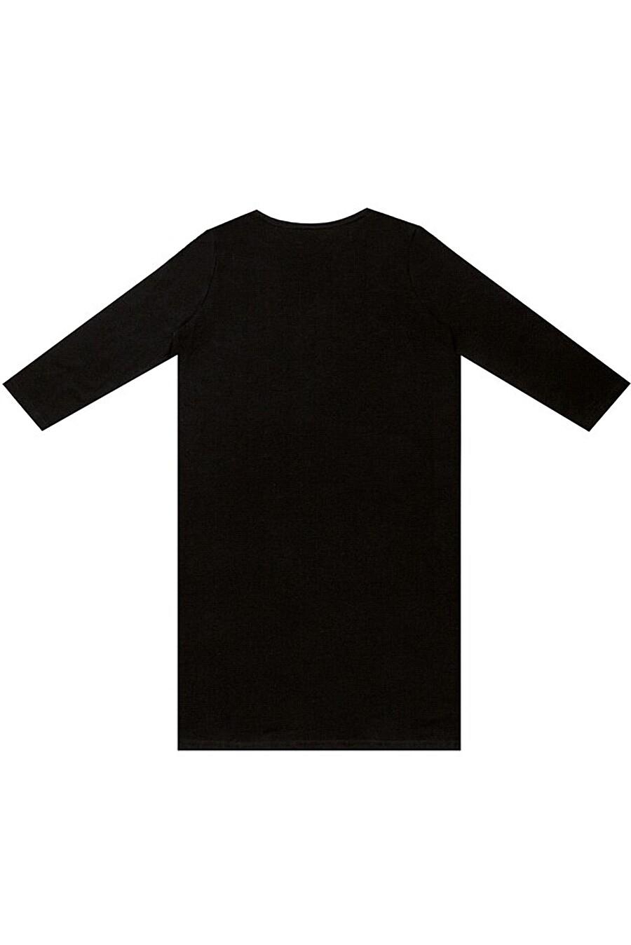 Туника  для женщин АПРЕЛЬ 700656 купить оптом от производителя. Совместная покупка женской одежды в OptMoyo