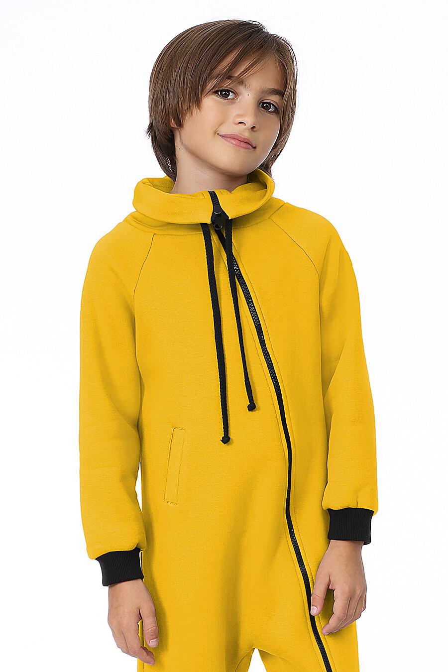 Комбинезон для мальчиков EZANNA 700783 купить оптом от производителя. Совместная покупка детской одежды в OptMoyo