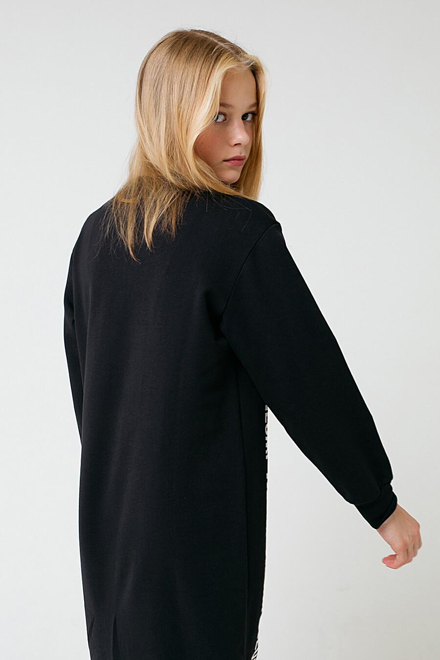 Платье CUBBY (700828), купить в Moyo.moda