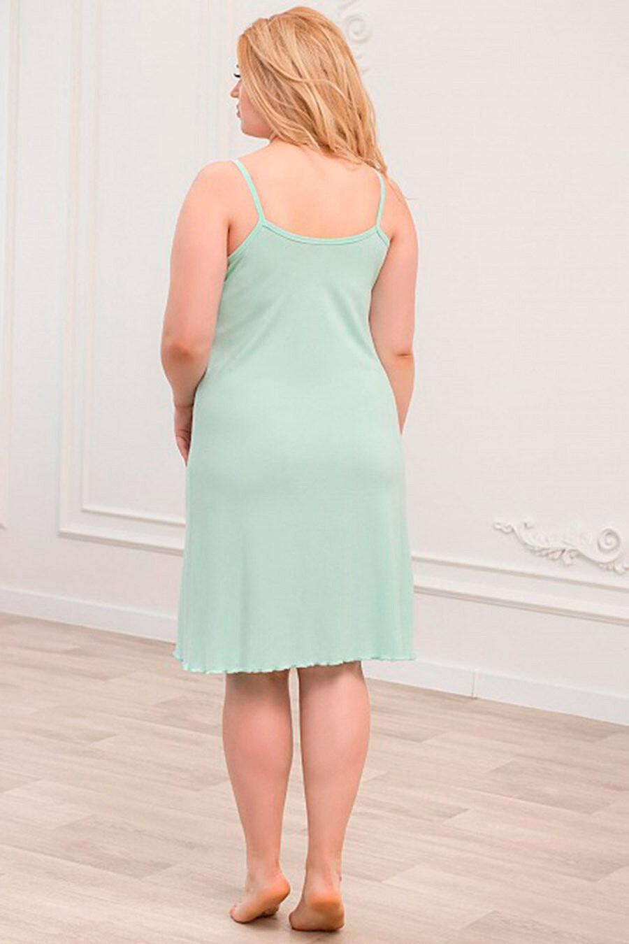 Сорочка SHARLIZE (700830), купить в Moyo.moda