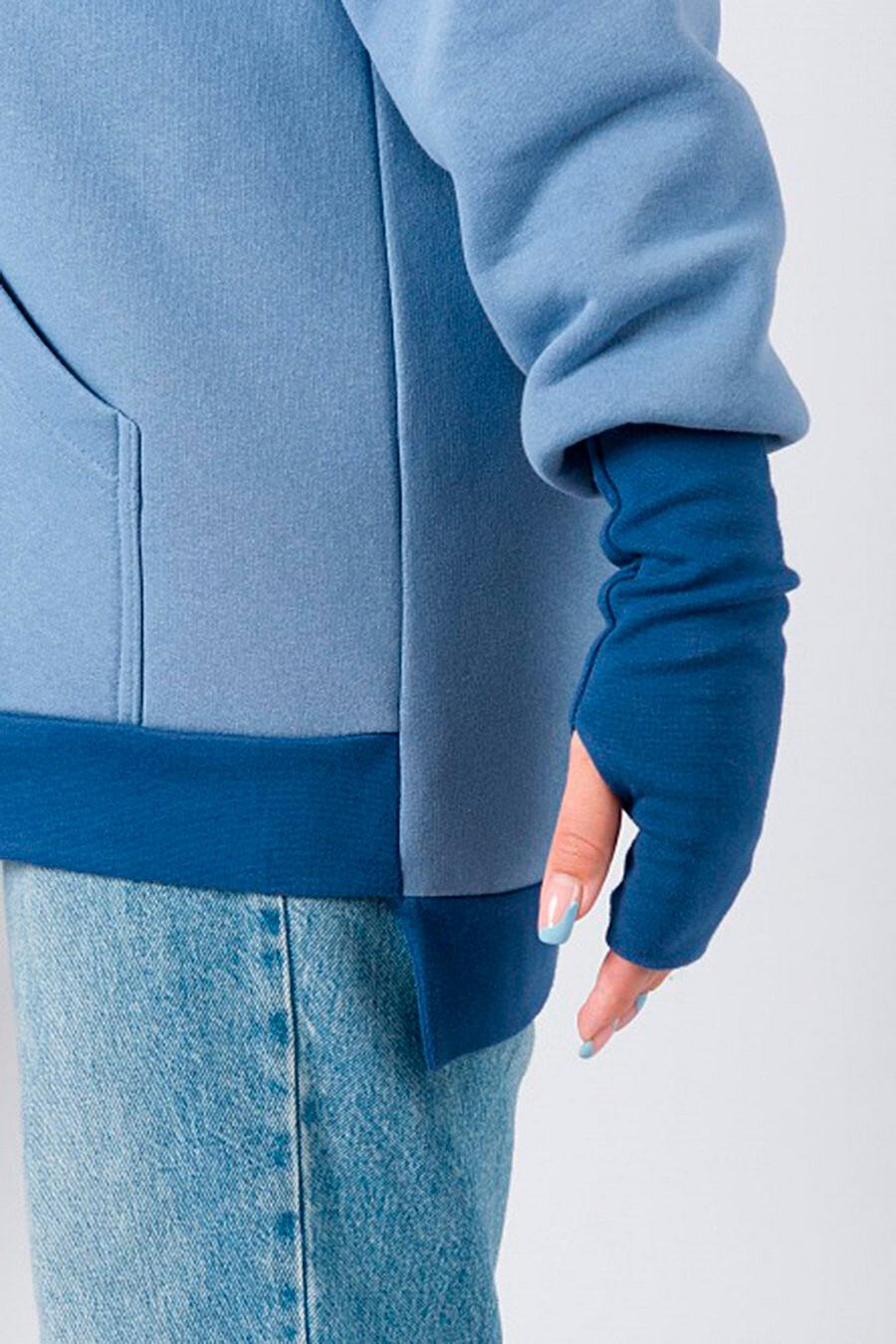 Толстовка SHARLIZE (700842), купить в Moyo.moda